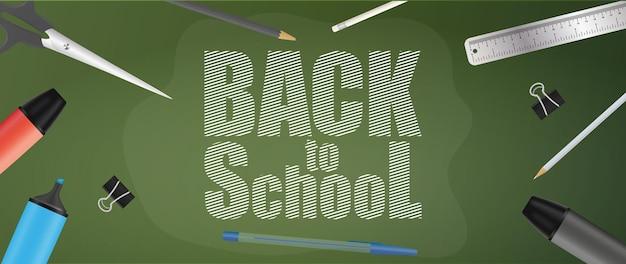 Torna alla bandiera verde della scuola. materiale scolastico, penna, matita, pennarello, righello, forbici, graffetta. vettore.