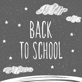 Di nuovo a scuola. lettere disegnate a mano e elementi di gesso scarabocchiati sulla lavagna dell'aula per biglietti di progettazione, poster scolastici, t-shirt infantili, banner autunnali, album di ritagli, album, carta da parati scolastica ecc.