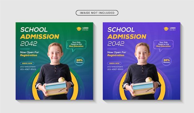 Ritorno a scuola instagram social media post o modello di banner web di ammissione a scuola