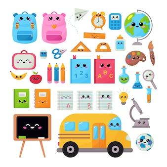 Torna a scuola kawaii set per bambini. oggetti clipart educativi con faccia kawaii.