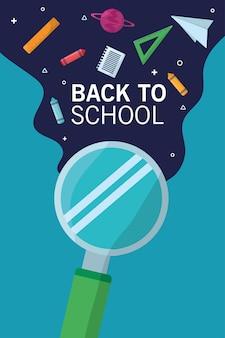 Torna a scuola lettering stagione con lente d'ingrandimento e flusso di forniture