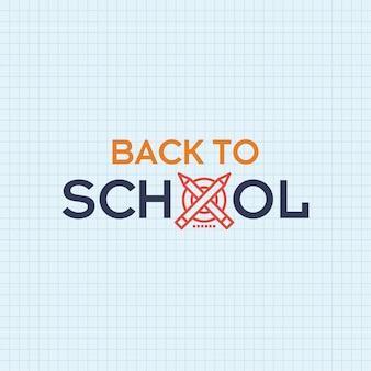 Ritorno a scuola lettering