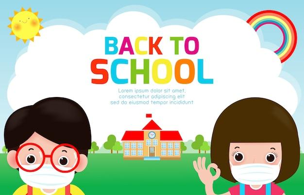 Ritorno a scuola per un nuovo concetto di stile di vita normale, distanza sociale, bambini asiatici che indossano una maschera medica protettiva chirurgica per prevenire il coronavirus o il covid 19 isolato su sfondo bianco