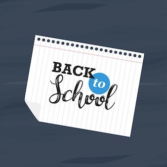 Ritorno a scuola sul foglio di quaderno
