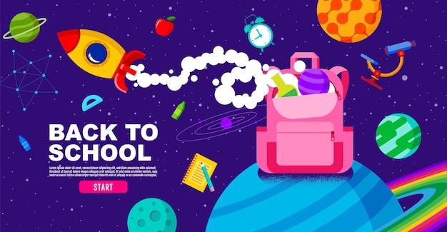 Ritorno a scuola design piatto per l'apprendimento online.
