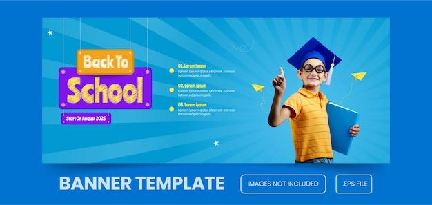 Promozione del ritorno a scuola per il modello di banner premium vector
