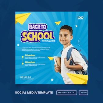 Promozione del ritorno a scuola per il modello di banner sui social media vettore premium