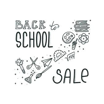 Banner di vendita di ritorno a scuola con scritte iscrizione e oggetti associati all'istruzione