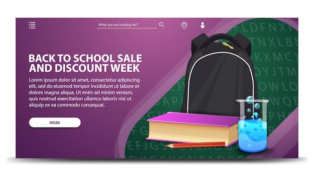 Ritorno a scuola vendita e sconto settimana, moderno banner web viola per il tuo sito web con zaino scuola