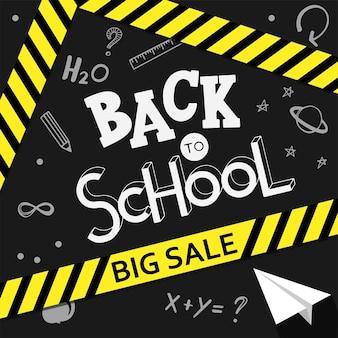 Torna a lettere disegnate a mano di vendita della scuola. elementi per biglietti di auguri, poster, striscioni. design per taccuini e adesivi