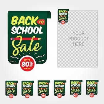 Torna al modello di promozione dello sconto dell'etichetta di vendita della scuola perfetto per aumentare la vendita della promozione del prodotto. sconto etichetta per bambino della scuola come borsa, matita o cancelleria