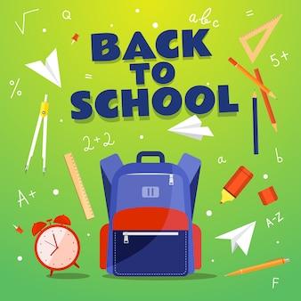 Di nuovo a scuola. materiale scolastico: zaino, orologio, bussola, penna, matita, pennarello, triangolo, numeri. illustrazione.