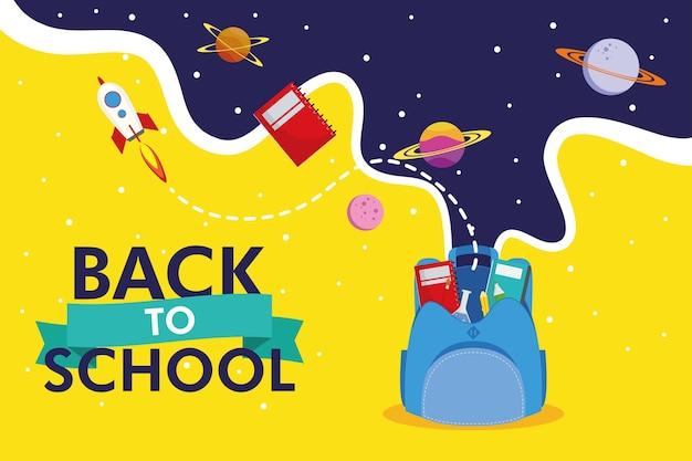 Torna alla stagione scolastica con lo zainetto e le icone dello spazio illustrazione vettoriale design