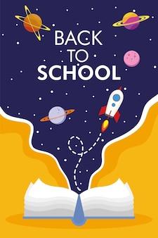 Torna alla stagione scolastica con il libro di testo e le icone dello spazio illustrazione vettoriale design