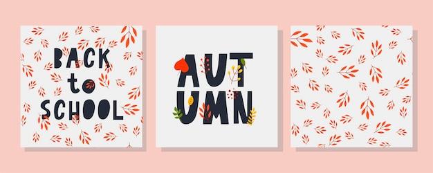 Torna a scuola scarabocchi imprecisi con hand drawn.vector illustration foglie d'autunno, lettering. elementi di design sfondo, sfondo. festa degli insegnanti.