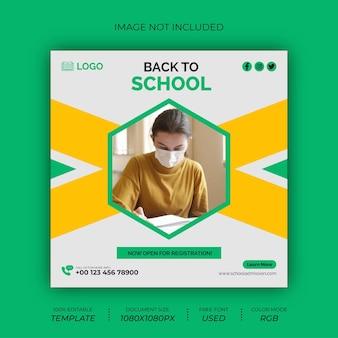 Ritorno a scuola social media post banner design
