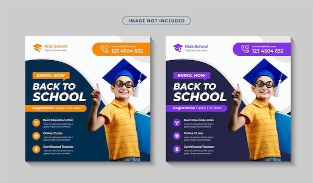 Torna a scuola post sui social media o modello di banner web design premium vector