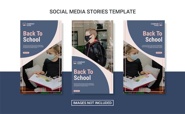 Ritorno a scuola modello di raccolta di storie sui social media