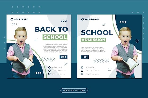 Modello di social media di ritorno a scuola