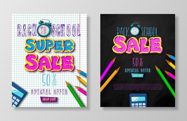 Di nuovo a scuola. banner tipografico. volantino luminoso. illustrazione vettoriale