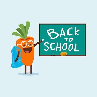 Torna all'illustrazione di concetto del fumetto di vettore della scuola con il carattere sveglio della carota vicino alla lavagna isolata su priorità bassa.