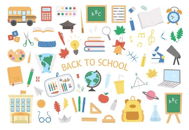Torna a scuola insieme vettoriale di elementi grande raccolta di clipart educative oggetti in classe