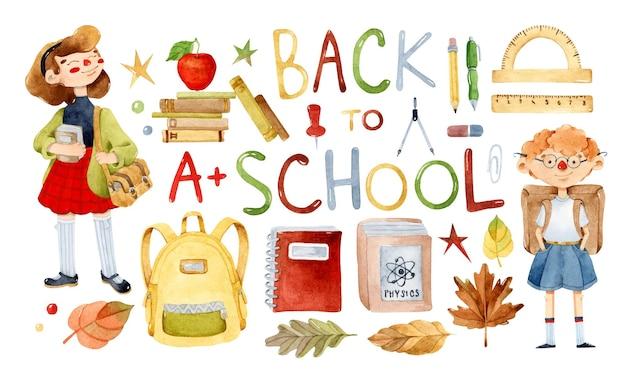 Torna a scuola insieme di elementi dell'acquerello isolato Vettore Premium