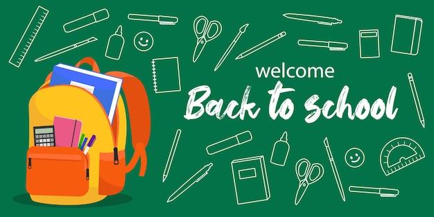 Banner web di ritorno a scuola, illustrazione di uno zaino scolastico luminoso con elementi ed elementi scolastici. borsa per studenti con oggetti di classe e iscrizione. disegno della bandiera di vettore.