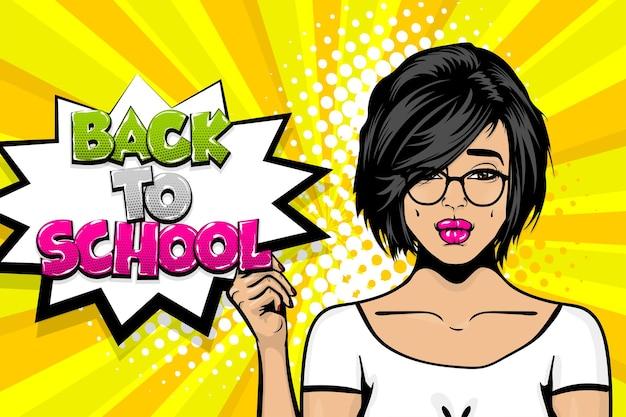 Ritorno a scuola giovane ragazza bruna triste pop art in bicchieri donna pop art fumetto testo fumetto