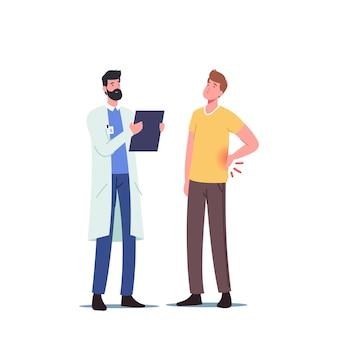 Mal di schiena. personaggio maschile paziente malato all'appuntamento con il medico con dolore alla schiena, infiammazione muscolare o infortunio
