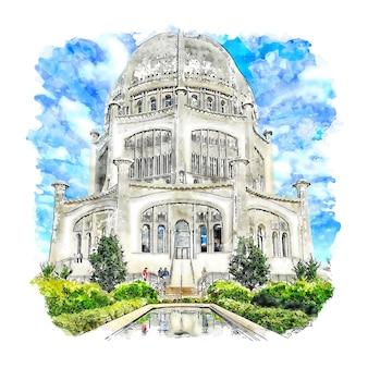 Illustrazione disegnata a mano di schizzo dell'acquerello di baha'i house of worship nord america