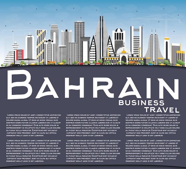 Orizzonte della città di bahrain con edifici grigi, cielo blu e spazio di copia. illustrazione di vettore. viaggi d'affari e concetto di turismo con architettura moderna. paesaggio urbano del bahrain con punti di riferimento.