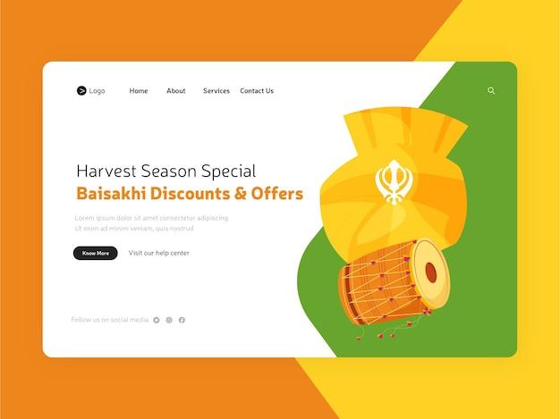 Modello di progettazione della pagina di destinazione dell'offerta del festival di baisakhi