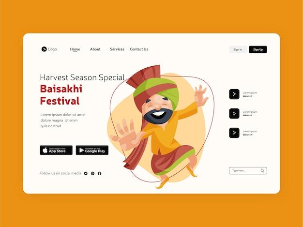 Offerte baisakhi con modello di pagina di destinazione danzante sardar felice