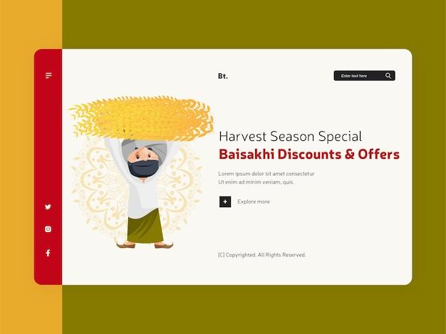 Baisakhi offre con sardar che tiene il modello di pagina di destinazione del grano