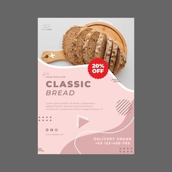Modello di poster pubblicitario di panetteria