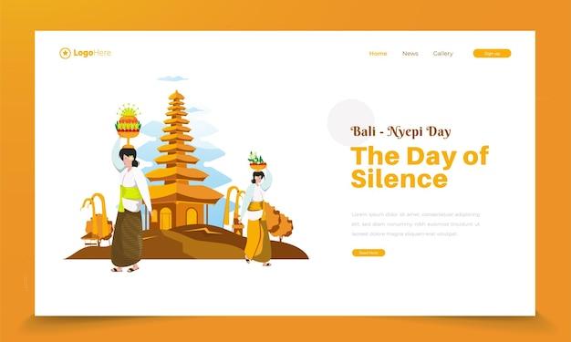 Cerimonia del giorno del silenzio di bali saluti dell'illustrazione sulla pagina di destinazione