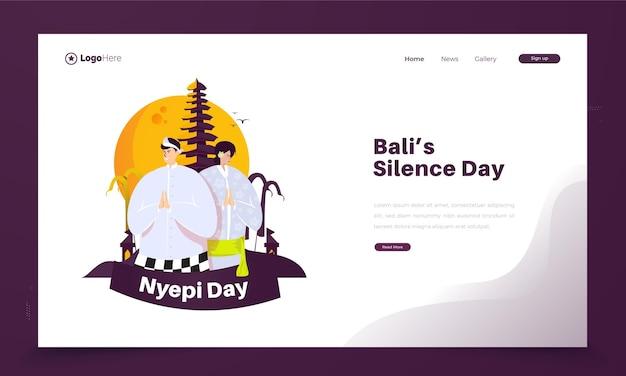 Saluti di illustrazione del giorno del silenzio di bali sulla pagina di destinazione