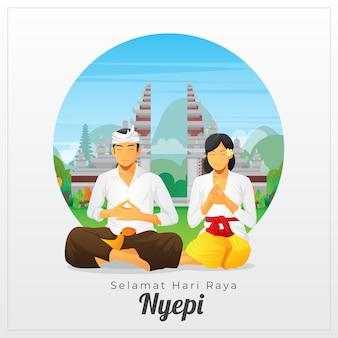 Cartolina d'auguri di giorno silenzioso di bali con coppia medita