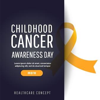 Banner per la giornata della consapevolezza del cancro infantile con nastro realistico cerchio giallo