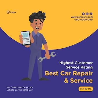 Design della bandiera della migliore riparazione e servizio di auto