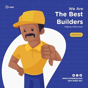 Banner design del miglior modello di builder in stile cartone animato