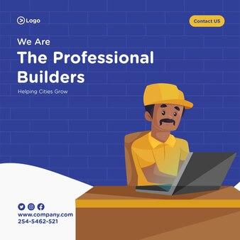 Banner design del modello di generatore professionale in stile cartone animato