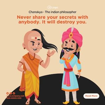 Banner design di chanakya il modello filosofo indiano