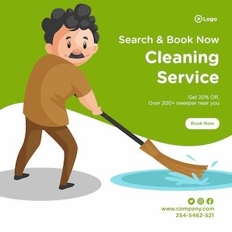 Il design della bandiera dell'uomo delle pulizie sta pulendo l'acqua del pavimento con una scopa
