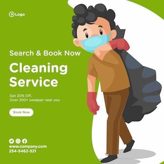 Il design della bandiera dell'uomo delle pulizie indossa una mascherina chirurgica e tiene in mano un sacco per i rifiuti