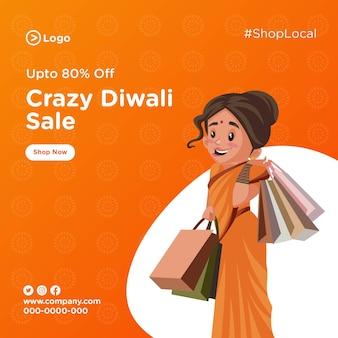 Progettazione di banner del modello di vendita di diwali pazzo