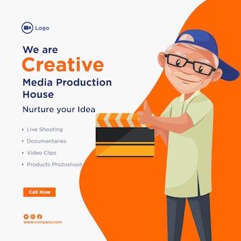 Progettazione di banner della casa di produzione multimediale creativa