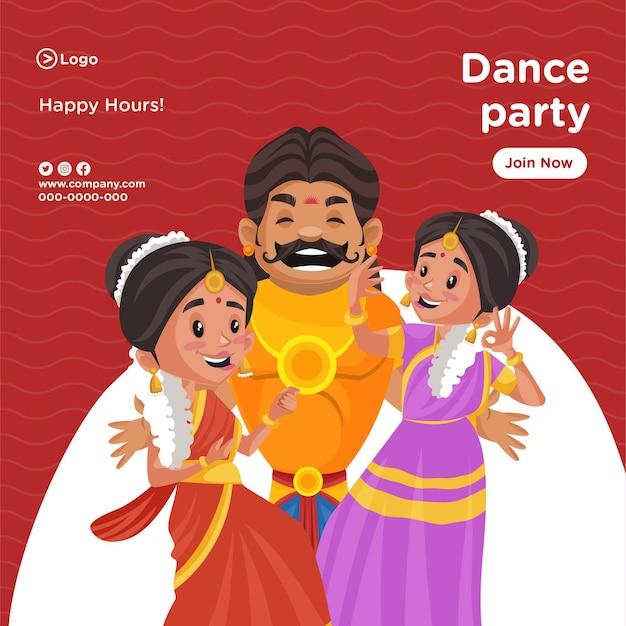 Progettazione di banner del modello di festa da ballo