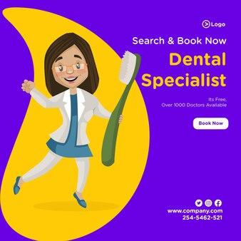 Progettazione di banner di specialista dentale che tiene un pennello in mano e balla
